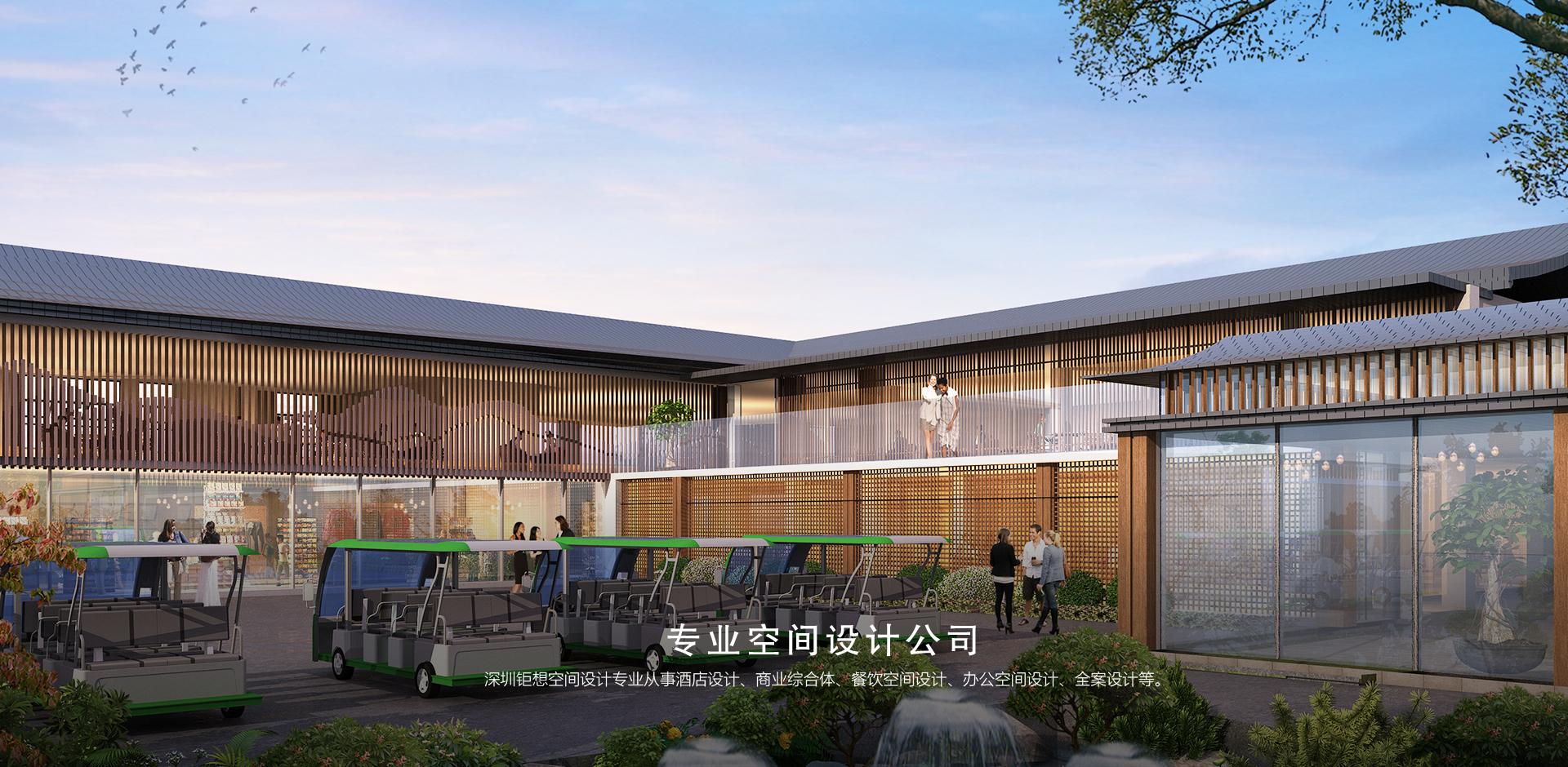 云南酒店設計,餐飲裝修設計