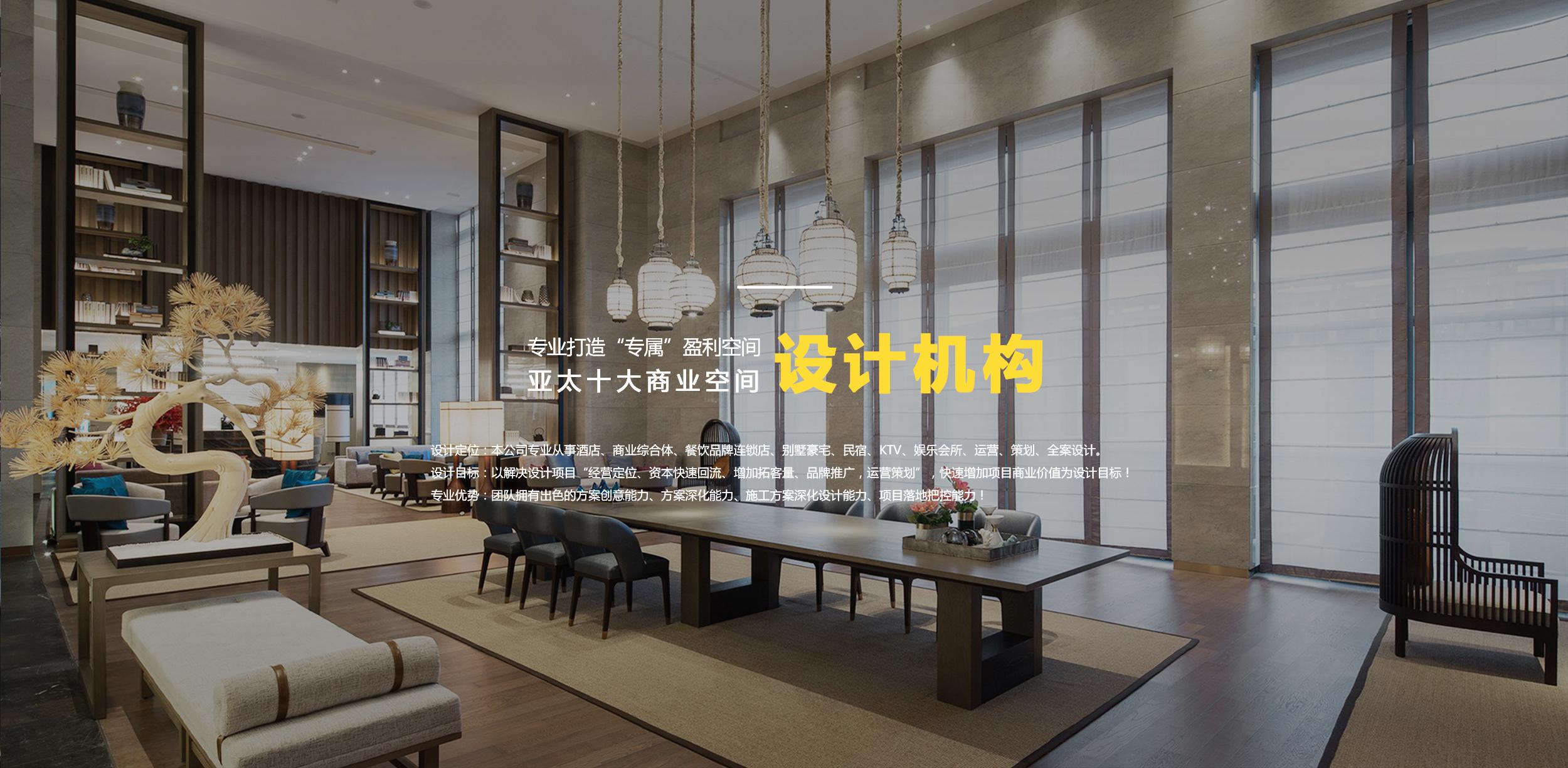 云南酒店設計,民宿設計